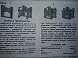 Міні піч щепочница, фото 6