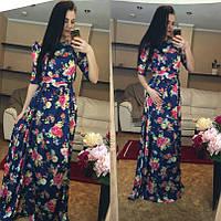"""Женское платье в пол """"Armani"""" синее ММ-32"""