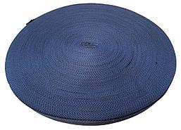 Тесьма 10мм/50м темно-синяя Турция