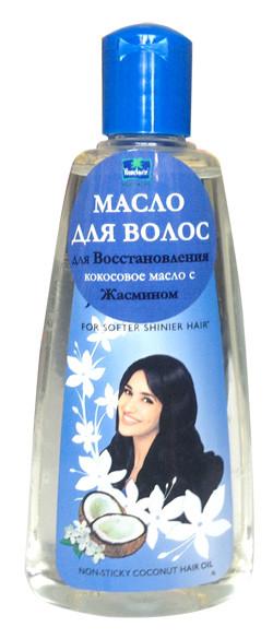 Кокосове масло Parachute Жасмин для волосся 90 мл