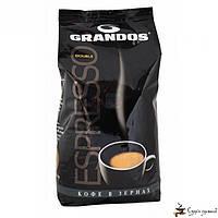 Кофе в зернах Grandos Espresso 1кг