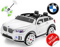 """Электромобиль BMW """"x 7 двухместный """"Мягкие сиденья"""""""