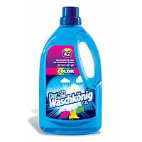 Гель для стирки цветных тканей Der Waschkonig Color 1625ml Германия
