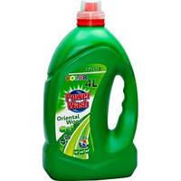 Power Wash Гель для стирки 4л. для цветного (зелёный) (53 стирки) 4964