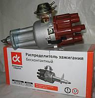 Распределитель зажигания ГАЗ 53, ГАЗ 3307 бесконтактный (пр-во ДК)