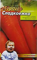 Семена Моркови сорт Сладкоежка, пакет 10х15 см