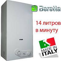 Газовая колонка Beretta Idrabagno AQUA 14 24 кВт