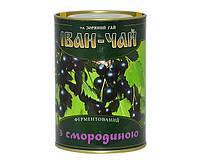 Иван чай Смородина в тубусе 100 г
