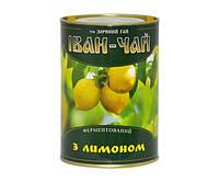 Иван чай Лимон в тубусе 100 г