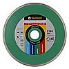 Алмазный отрезной круг Baumesser 1A1R 180x1,6x5x25,4 Stein