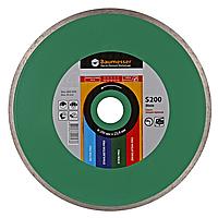Алмазный отрезной круг Baumesser 1A1R 200x2,0x5x25,4 Stein