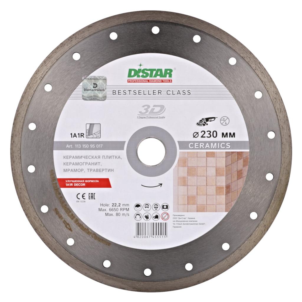 Алмазный отрезной круг Distar 1A1R 230x2,2x8,0x22,23 Bestseller Ceramics
