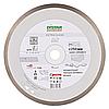 Алмазный отрезной круг Distar 1A1R 250x1,6/1,2x10x25,4 Hard ceramics