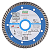 Алмазный отрезной круг Distar Turbo 125x2,2x9x22,23 Distar Extra