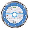 Алмазный отрезной круг Distar Turbo 150x2,2x9x22,23 Extra
