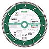Алмазный отрезной круг Distar Turbo 230x2,6x10x22,23 Gabbro Aero