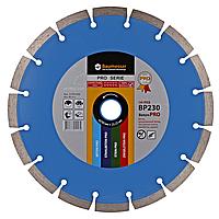 Алмазный отрезной круг Baumesser Turbo 230x2,6x9x22,23 Beton PRO