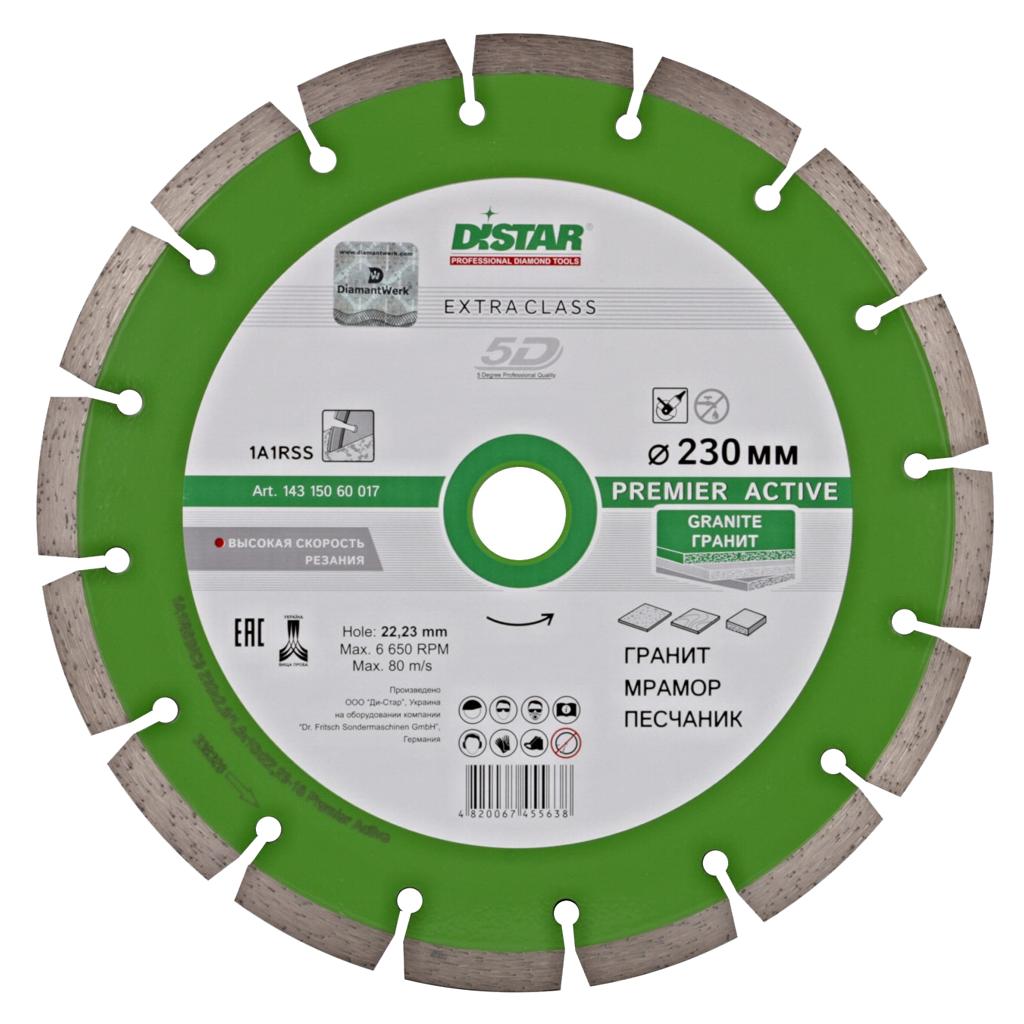 Алмазный отрезной круг Distar 1A1RSS/C3 230x2,6/1,8x10x22,23-16-HIT Premier Active