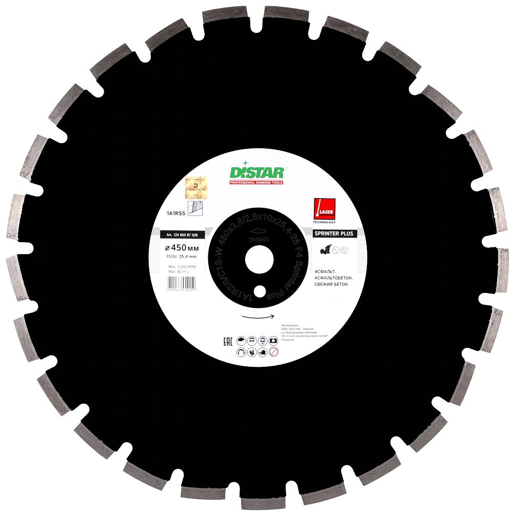 Алмазный отрезной круг Distar 1A1RSS/C1S-W 450x3,8/2,8x25,4-11,5-25-ARP 40x3,8x8+2 R215 Sprinter+