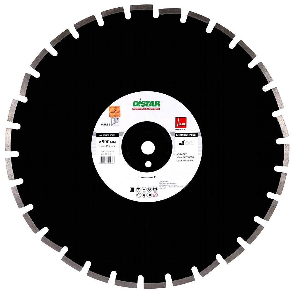Алмазный отрезной круг Distar 1A1RSS/C1S-W 500x3,8/2,8x25,4-11,5-30-ARP 40x3,8x8+2 R240 Sprinter+