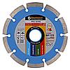Алмазный отрезной круг Baumesser 1A1RSS/C3 125x2,2/1,4x8x22,23-10 HIT Beton PRO