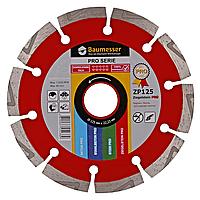 Алмазный отрезной круг Baumesser 1A1RSS/C3 125x2,2/1,4x8x22,23-10L-HIT Ziegelstein PRO