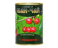 Иван чай Вишня в тубусе 100 г