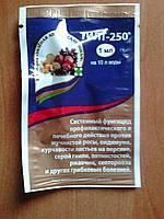 Фунгициды Тилт-250 1мл в ассортименте