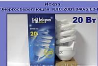 Энергосберегающая «Спираль» КЛС 20Вт/840-S/Е3-Е27