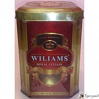Черный чай Williams Royal Ceylon ж/б 150г