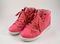 Демисезонная обувь для девочки Walker ВЕНГРИЯ 30 р.
