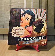 "Панно ""Chocolat"""