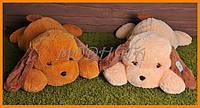 Собака подушка 65см Тузик | плюшевые игрушки собачки
