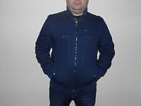 Куртка мужская короткая.(M,L)