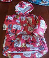 Детская куртка демисезонная (осень/весна)  девочка с мишками