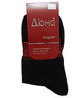 Носки женские демисезонные черного цвета, р.21-23