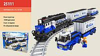 Конструктор  AUSINI, арт 25111 Железная дорога  517 деталей, в коробке. 64,5*43,5*9см