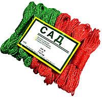 """Веревки бытовые """"САД"""" (3mm/7m) крученные, цветные"""