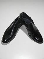 Туфли мужские классика Kindreda AZ-206 демисезон размеры 40,41