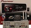 Автомагнитола Pioneer MVH-280FD, фото 6