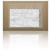 Самоклеющийся конверт С5 (175х240мм) для сопроводительной документации