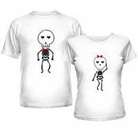 Парные футболки для двоих принт Скелеты, 100% хлопок