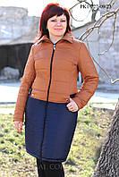 Куртка женская с юбочкой р.44-54