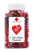 Конфеты подарочные  С Днем Святого Валентин,идеи подарков