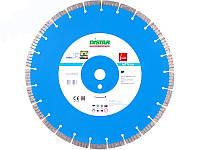 Алмазный отрезной круг Distar 1A1RSS/C3-W 450x3,8/2,8x25,4-11,5-32-ARPS 40x3,8x10+2 R215 Metеor
