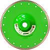 Алмазный отрезной круг Distar Turbo 230x2,6x9x22,23/F Elite Active