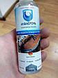 АкваБронь - новинка среди водоотталкивающих средств, фото 3