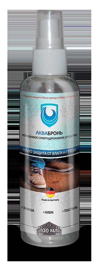 Экологически безопасная пропитка АкваБронь для обуви и одежды