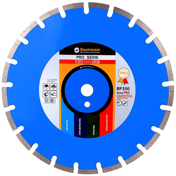 Алмазный отрезной круг Baumesser 1A1RSS/C1 300x3,2/2,2x10x25,4-11,5-18 HIT Beton PRO