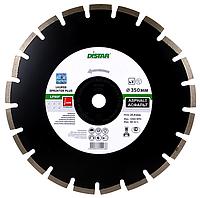 Алмазный отрезной круг Distar 1A1RSS/C1S-W 300x2,8/1,8x25,4-11,5-18-ARP 40x2,8x8+2 R140 Sprinter+